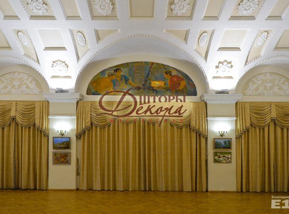 Театры, культурно-досуговые центры, салоны