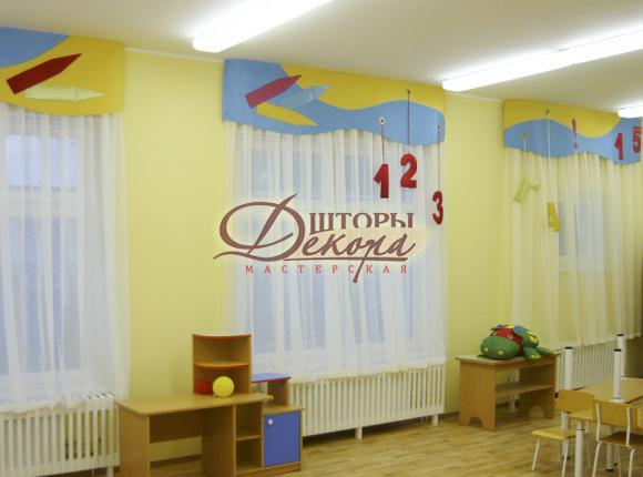 Детский сад № 209, Амундсена, 64а. Группа.