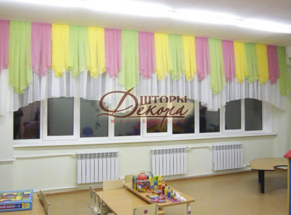 Детский сад №566, Ляпустина, 7. Группа.