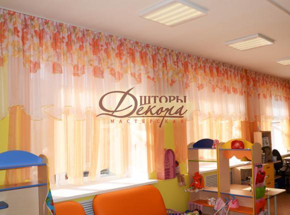 Детский сад № 352