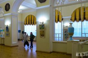 Восточное фойе филармонии. Фотография предоставлена порталом e1.ru