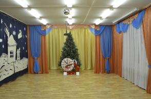 Детский сад №410, Энергетиков, 6а. Актовый зал.