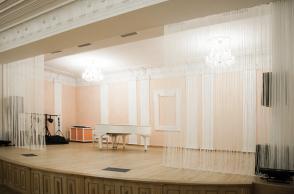 Детская филармония, сцена малого зала